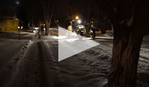 Snow Removal Short